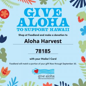 2021 Give Aloha